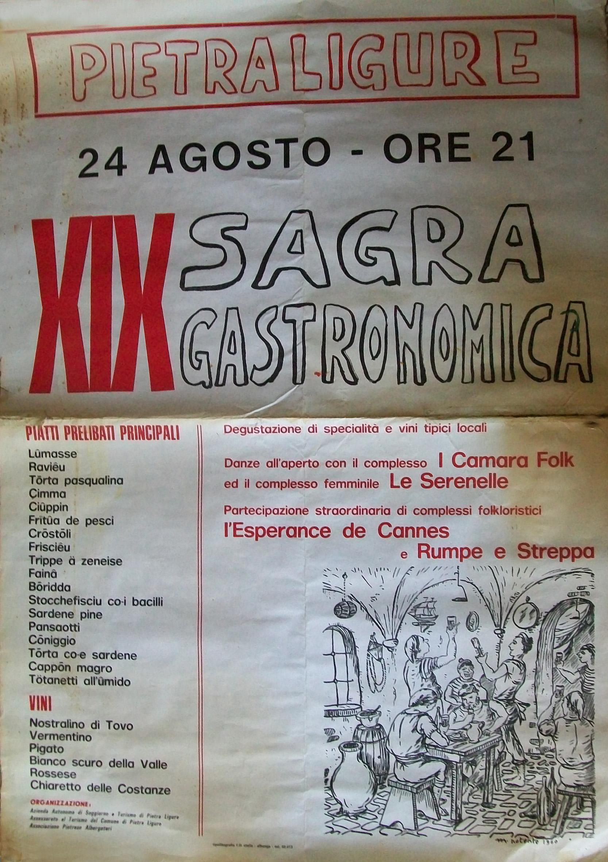 GASTRONOMICA_1960
